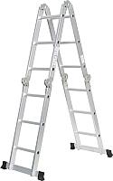 Лестница-трансформер Startul ST9722-04 -