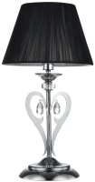 Прикроватная лампа Maytoni Mina MOD900-TL-01-N / ARM900-11-N -