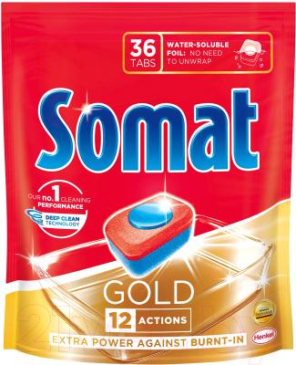 Таблетки для посудомоечных машин Somat Gold (36шт)