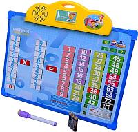 Развивающая игрушка Play Smart Таблица умножения. Умный Гном / 7284 -