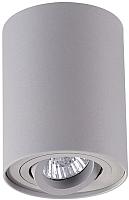Точечный светильник Odeon Light Pillaron 3831/1C -