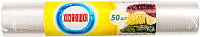 Пакеты фасовочные Хозяюшка Для заморозки 14мкм (50шт) -