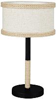 Прикроватная лампа Lussole Griffin LSP-0543 -