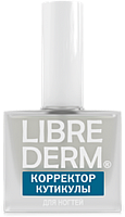 Средство для удаления кутикулы Librederm Nail Care корректор кутикулы средство по уходу за ногтями (10мл) -