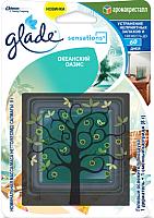 Освежитель воздуха Glade Арома кристалл. Океанский оазис (8г) -