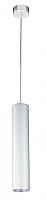 Потолочный светильник Maytoni Shelby P020PL-01S -
