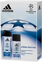 Парфюмерный набор Adidas UEFA League Champions Edition 2019 парфюм вода+гель д/душа (75мл+250мл) -