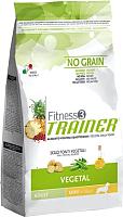 Корм для собак Trainer Fitness 3 Adult Mini Vegetal (800г) -