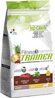 Корм для собак Trainer Fitness 3 Adult Mini Horse & Peas (800г) -