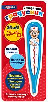 Развивающая игрушка Азбукварик Говорящий градусник / AZ-1873 -