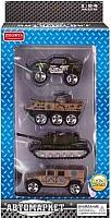 Набор игрушечных автомобилей Zhorya Автомаркет / ZYB-B1028-4 -