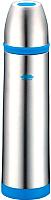 Термос для напитков Peterhof PH-12409-10 (синий/серебристый) -