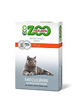 Ошейник от блох Zooлекарь ЭКО Для кошек и мелких собак (35см, красный) -