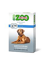 Ошейник от блох Zooлекарь ЭКО Для собак (65см, синий) -