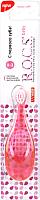 Зубная щетка R.O.C.S. Baby для детей от 0 до 3 лет -