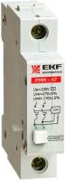 Расцепитель независимый EKF РММ-47 / MDRMM-47-P -
