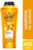 Шампунь для волос Gliss Kur Oil Nutritive для секущихся волос (400мл) -