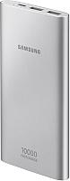 Портативное зарядное устройство Samsung 10.0A Type-C / EB-P1100CSRGRU (серебристый) -
