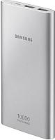 Портативное зарядное устройство Samsung 10.0A micro USB / EB-P1100BSRGRU (серебристый) -