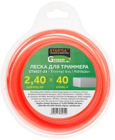 Леска для триммера Startul ST6057-24 -