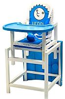 Стульчик для кормления Сенс-М Babys Hegry (синий) -
