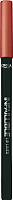 Карандаш для губ L'Oreal Paris Infaillible 101 (идеальный нюд) -