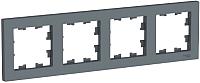 Рамка для выключателя Schneider Electric AtlasDesign ATN000704 -
