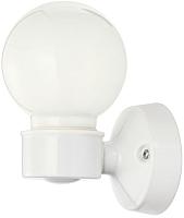Подсветка для картин и зеркал Ikea Витемолла 403.610.28 -