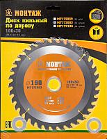 Пильный диск Монтаж MT171659 -