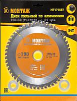 Пильный диск Монтаж MT171680 -