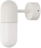 Подсветка для картин и зеркал Ikea Эстано 603.614.66 -