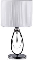 Прикроватная лампа Omnilux Mellitto OML-63804-01 -