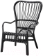 Кресло Ikea Стурселе 703.841.94 -