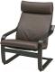 Кресло мягкое Ikea Поэнг 292.514.65 -