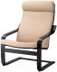 Кресло мягкое Ikea Поэнг 393.027.99 -
