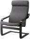 Кресло мягкое Ikea Поэнг 393.028.03 -