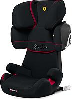 Автокресло Cybex Solution X2-Fix (Ferrari Victory Black) -