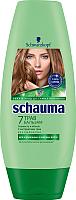 Бальзам для волос Schauma 7 трав для нормальных и жирных волос (200мл) -