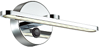 Подсветка для картин и зеркал Lumion Akari 3762/10WL -