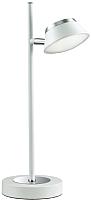 Прикроватная лампа Lumion Jill 3746/5TL -