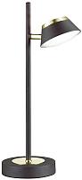 Прикроватная лампа Lumion Jill 3747/5TL -