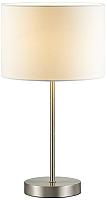 Прикроватная лампа Lumion Nikki 3745/1T -