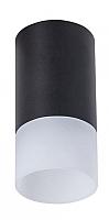 Точечный светильник Maytoni Pauline C007CW-01B -