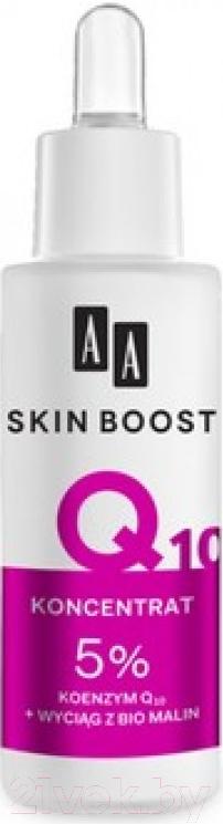 Купить Сыворотка для лица AA, Skin Boost Q10 5 % коэнзим Q10 + экстракт биомалины (30мл), Польша