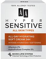 Крем для лица AA Ежедневный увлажняющий крем 24h для всех типов кожи (50мл) -