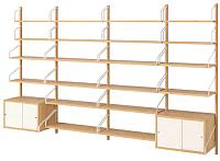 Система хранения Ikea Свальнэс 092.051.15 -