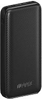 Портативное зарядное устройство HIPER SPX20000 (черный) -
