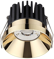 Точечный светильник Novotech Metis 357909 -