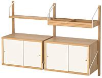 Система хранения Ikea Свальнэс 192.051.72 -