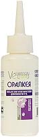 Средство для рта животных Veterinary Care Оралкея лосьон (80мл) -